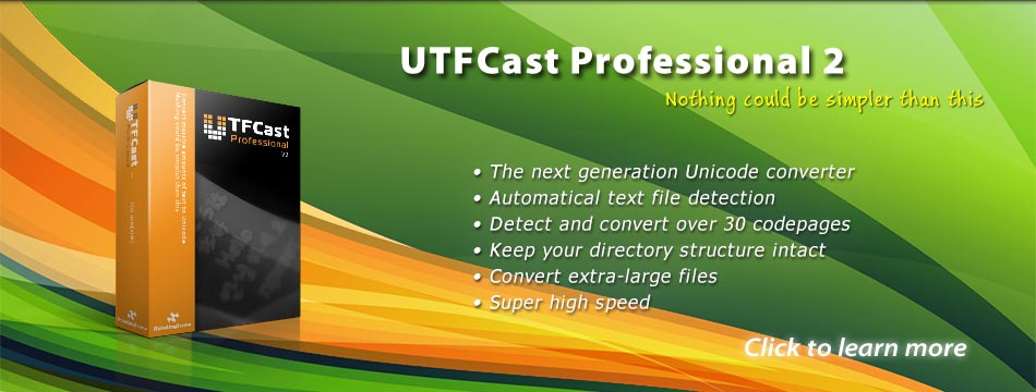 UTFCast Professional. Convert millions of text files to Unicode with one click.